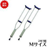 丈夫で軽いアルミ製松葉杖です。 松葉杖の長さとグリップの長さは体に合わせて変更できます。 松葉杖はS...