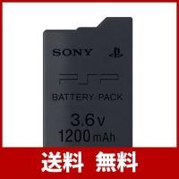 バッテリーパック(1200mAh)(PSP-2000/3000シリーズ専用)
