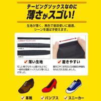 足活力テーピングソックス 靴下 足裏 アーチ サポート 消臭|sunpac|04
