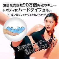 キュートボディ ハード セルライト ローラー むくみ リンパ 筋膜 ダイエット シェイプ マッサージ|sunpac|02