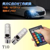 商品仕様  ・電圧: DC12V車用      ・発光色: RGB(フルカラー) ・サイズ:長さ約3...