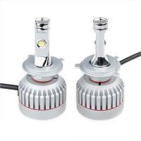 ■正確な配光&360°無死角発光設計。業界で有名なCREE社の設計した先進な発光技術採用の為に、照射...
