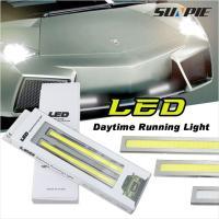 ■超薄型5mm/6mm!!面発光LEDプレート ■昼間や悪天候時の視認性を高め、安全性を向上させる超...