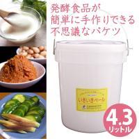 消臭・鮮度保持・発酵作用があります。生ゴミ容器、おむつ入れにもご利用いただけます。水を容器に入れれば...