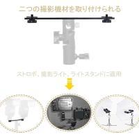 UTEBIT カメラプレート ホットシュー 付き ストレートブラケット 雲台 二台 取り付け可能 最...
