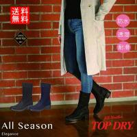 商品名:TDY37-29HA ブラック (AF37291-HA ) サイズ:22.5〜25.0cm ...