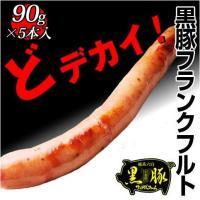 ■内容量: 90g×5本入 ※太さ、長さにバラつきはありますが、きっちり90gあります。 ■賞味期限...