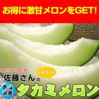 ■原産地 青森県産 ■賞味期限 収穫後、1週間 ■内容量 約5kg 3玉〜5玉(玉数は選べません) ...