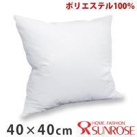 ヌードクッション 40×40cm 1個 ポリエステル 日本製 1個