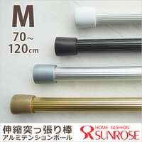 サイズ:直径1.8×長さ70〜120cm 素材:本体/アルミ製、キャップ/塩化ビニル樹脂、ジョイント...