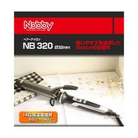 NEW Nobby NB320(32mm)カールアイロン ノビー