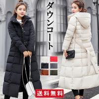 ダウンコート ロング レディース服 大人 冬服 コート アウター 大きいサイズ 秋冬 軽量 送料無料