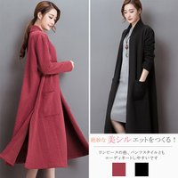 コート レディースファッション ロングコート 大きいサイズ 綿 アウター 羽織 大人 レディース お洒落 カジュアル カーデ