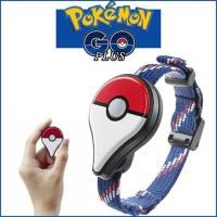 商品説明【同梱物】 Pokemon GO Plus本体、Pok・mon GO Plus専用バンド、取...