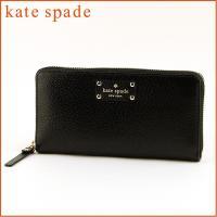 ■アイテム= ケイト・スペード アウトレット kate spade 財布 WLRU1153-001 ...