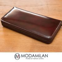 ◇新ブランド『SANTO HOMME』より、SIRP社製イタリアン レザーを使用した、本格派長財布が...