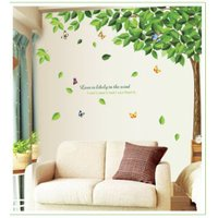 ☆送料無料☆ウォールステッカーW07  木 自然 ステッカー  ウォールペーパー 壁紙 ウォールシール 60*90cm