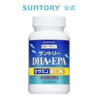 サントリー DHA&EPA+セサミンEX| 送料無料 オメガ3脂肪酸 青魚 SUNTORY  240粒入/約60日分| サントリーウエルネス公式