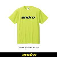 ★素材にこだわった日本卓球協会公認のシンプルでクールなユニフォームシャツ。  ■商品名 アンドロ ナ...