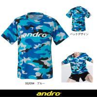 高機能素材を使用した日本卓球協会公認のクールな迷彩柄ユニフォームシャツ。  ●商品名:アンドロ カモ...