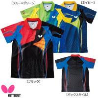●商品名:バタフライ ネオゲルンシャツ 44790  ●カラー 732:ブルー×グリーン 178:ネ...