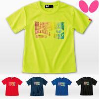 ■ 商品名   バタフライ ジョレノ・Tシャツ 45170    ■ カラー  005:ワインレッド...