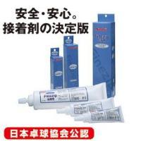 日本卓球協会公認。安全・安心の接着剤。 すぐ貼れて剥がしやすい、新ルール対応の卓球ラバー接着剤です。...