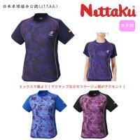 卓球ユニフォーム ニッタク Nittaku フラージュレディースシャツ レディース NW-2188
