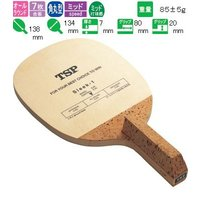 軽くて振りやすい オールラウンド用ペンホルダー卓球ラケット グリップ:長さ80×厚さ20 (mm) ...