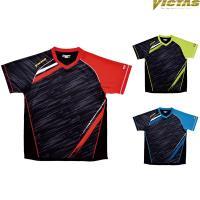 ■ 商品名  V-SW036 031459 男女兼用   ■ カラー  0040:レッド 0120:...