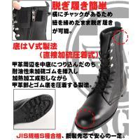 安全靴 エンゼル 長編上靴 CH511