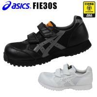 安全靴 スニーカー アシックス 作業靴 asicsウィンジョブ30Sローカット マジック  品番 :...
