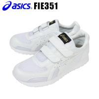 作業靴 (先芯なし)スニーカー アシックス 作業靴 asicsウィンジョブFIE351ローカット マ...
