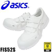 安全靴 スニーカー アシックス 作業靴 asicsウィンジョブ52Sローカット マジック  品番 :...