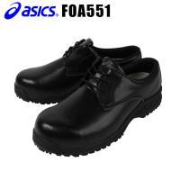 安全靴 スニーカー アシックス 作業靴 asicsウィンジョブ119Sローカット 紐タイプ  品番 ...
