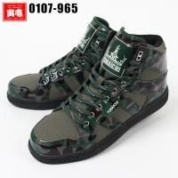 安全靴 スニーカー 寅壱 作業靴 TORAICHIハイカット 紐タイプ  品番 : 0107-965...