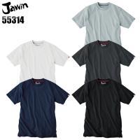 作業服・作業着・ワークユニフォーム 自重堂 Jichodo  55314 半袖Tシャツ  ■シーズン...