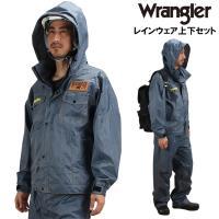 雨合羽・レインウェア・レインウエア・レインコート(上下セット) ラングラー Wrangler  WR...