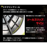 安全靴 アシックス スニーカー FCP105 【送料無料】