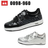 安全靴 スニーカー 寅壱 作業靴 TORAICHIローカット マジック  品番 : 0098-960...