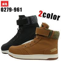 安全靴 スニーカー 寅壱 作業靴 TORAICHIハイカット 紐タイプ  品番 : 0279-961...