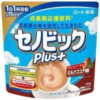2袋セット商品です。  成長期のお子さまはもちろん、家族みんなの健康づくり、牛乳の味が苦手…という方...