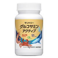 2個セット サントリー グルコサミン アクティブ(機能性表示食品)180粒