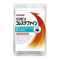 カゴメ リコピン コレステファイン 約1か月分 ( 31粒 )送料無料