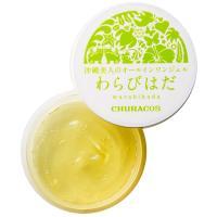 コチラは3個セットの商品になります。 メーカー・ブランド:チュラコス  【内容量】30g  【オール...