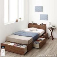 セミシングルベッド セミシングルベッド 収納付きベッド マットレス付き Aタイプ STDボンネルコイル
