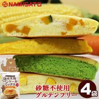 パンケーキミックス 砂糖不使用 米粉パンケーキミックス 200g×4袋 送料無料 グルテンフリー 国産 米粉 小麦アレルギー アルミフリー 食品