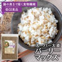 ■商品名/BERRY MIX <ベリーミックスパウダー> ■原材料名/粉末水飴、デキストリン、脱脂粉...