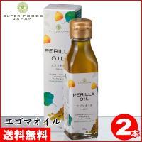 ■商品名/PERILLA OIL<エゴマオイル> ■原材料名/えごま ■内容量/110g ■賞味期限...