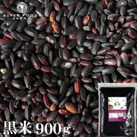 稲の原種である野生稲の特徴を受け継いでいる古代米です。黒紫色のアントシアニン(ポリフェノール)を含み...